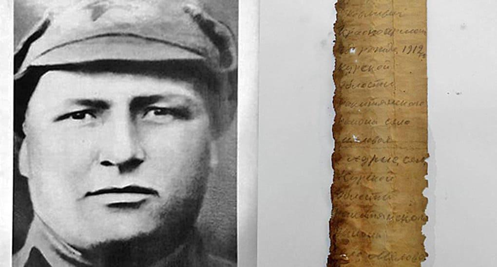 Родных погибшего солдата нашли благодаря его самодельной записке