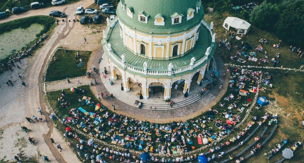 «Дух дышит, где хочет»: в Подмосковье прошел необычный фестиваль