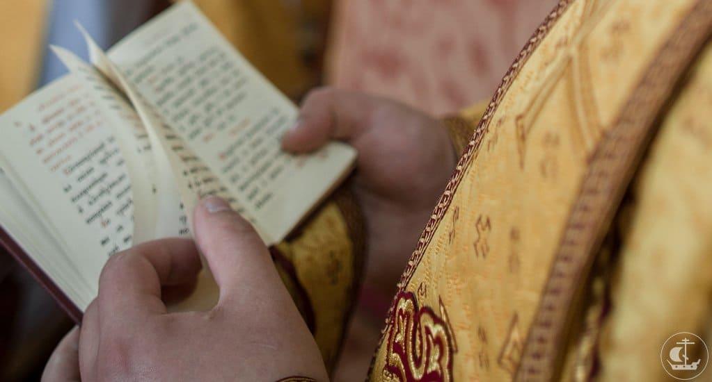 Утвержден текст службы брянским святым, а также ряд других служб и молитв