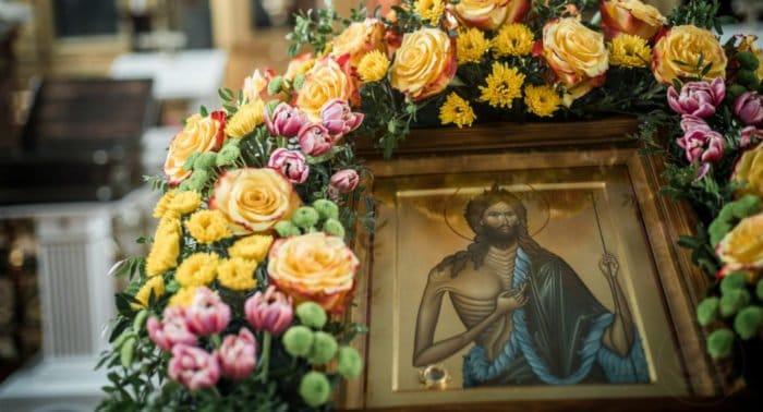 Какой православный праздник 7 июля?