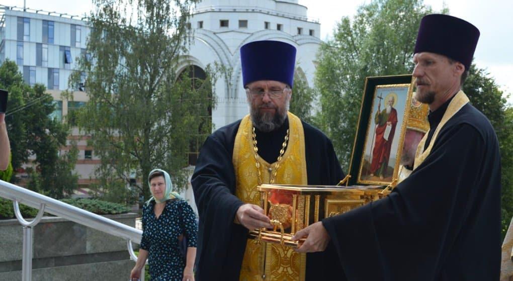 В Калининград из Москвы принесли десницу Андрея Первозванного