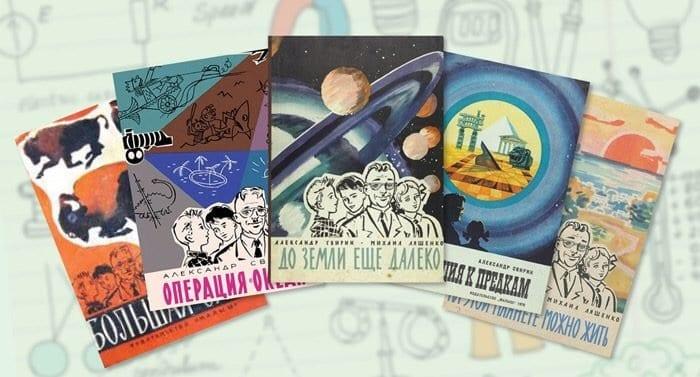 10 книг про науку, от которых дети не заскучают