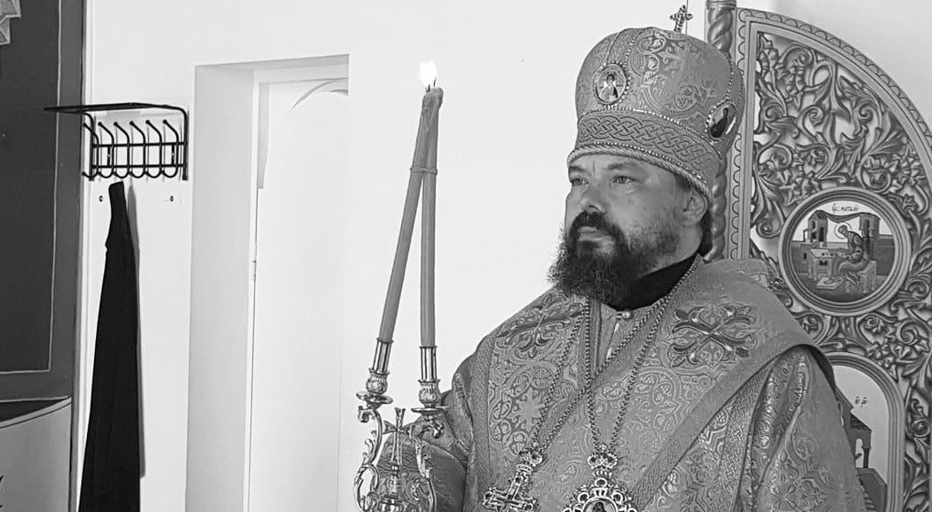 Епископ Бирский Илия скоропостижно скончался в Греции