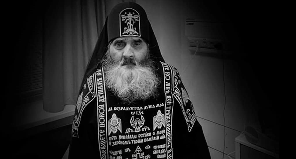 Преставился духовник Почаевской лавры схиархимандрит Георгий (Стець)