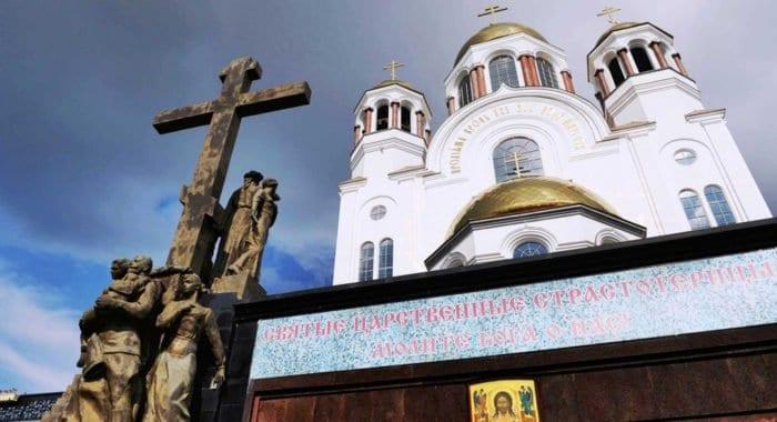 «Патриархия.ru» покажет онлайн ночную Литургию на 100-летие гибели Царской семьи