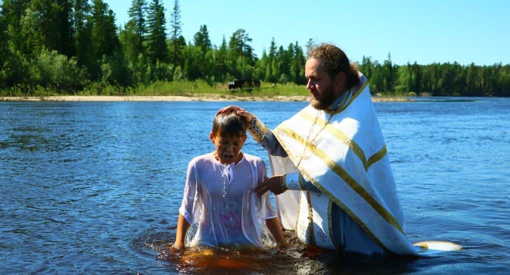 Крещение на реке Аган