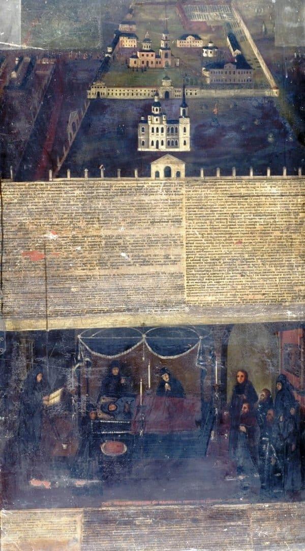Екатеринбургскому монастырю временно передали 200-летнюю картину – ровесницу обители