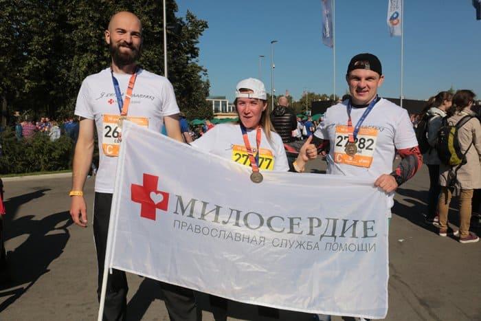 Андрей Мерзликин призвал поддержать на Московском марафоне бегунов «Милосердия»