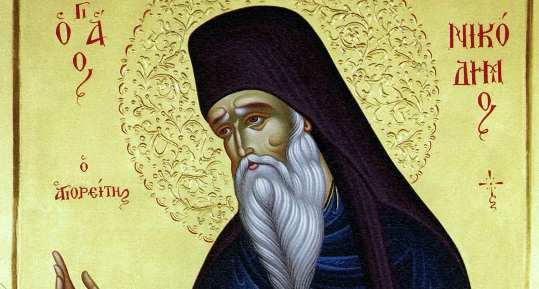 Церковь празднует память преподобного Никодима Святогорца