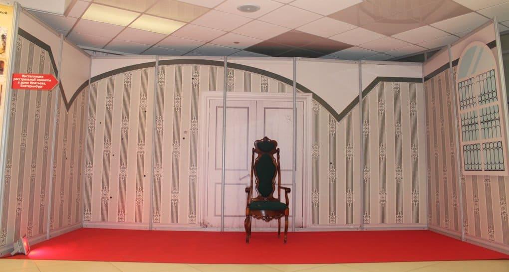 В Екатеринбурге воссоздали комнату, в которой расстреляли Царскую семью