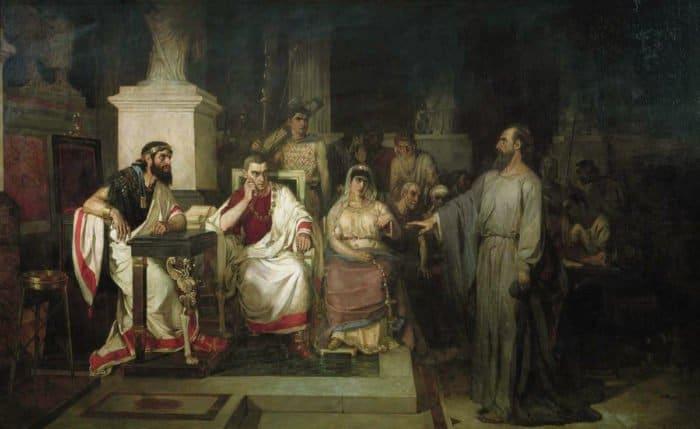 Говорят, что христианство, которое мы все знаем — выдумка апостола Павла. Это правда?