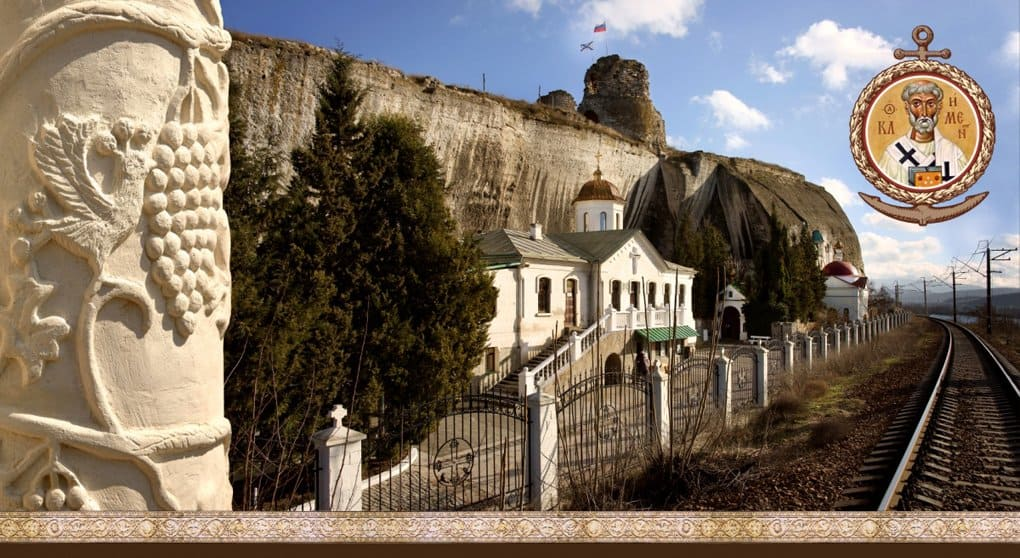 Вышел фильм об уникальном пещерном монастыре Крыма
