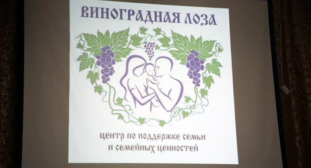 Первый Центр по поддержке семьи открылся в Ташкентской епархии