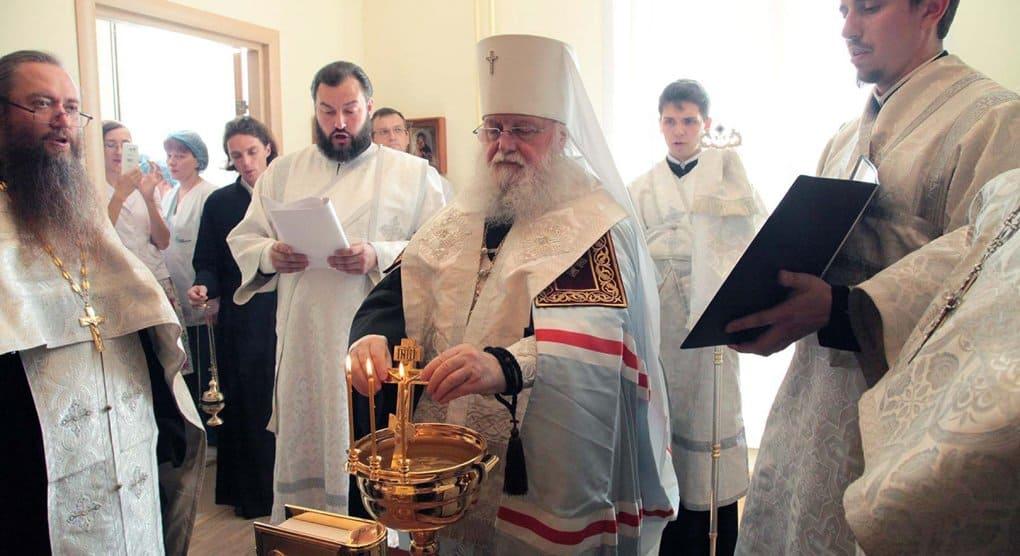 При крупном перинатальном центре Ярославля освятили храм