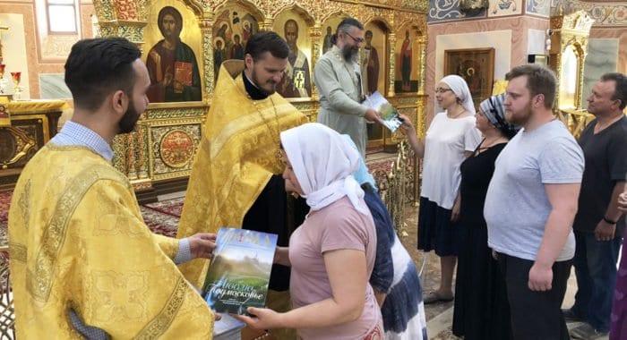 Уникальный спецвыпуск «Фомы» о Подмосковье раздают в храмах области