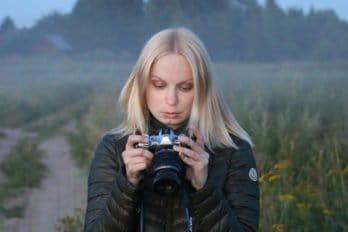 Фото Георгия Матанцева