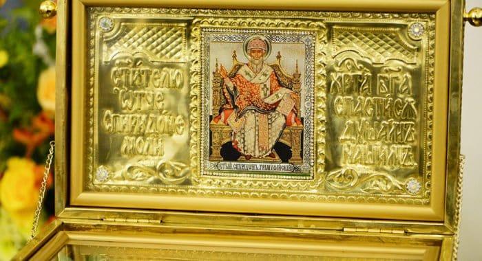 Начинается принесение мощей Спиридона Тримифунтского в Россию
