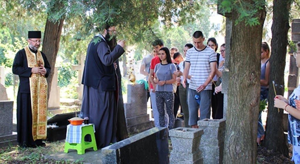 В сербском Нови-Саде помолились о похороненных в городе русских эмигрантах