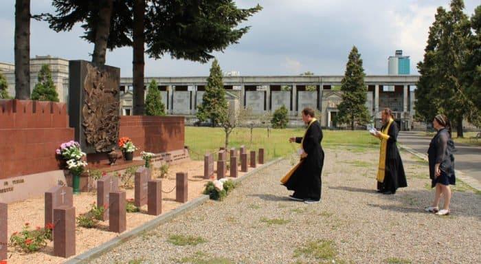 На кладбище в Милане помолились о советских воинах Второй мировой