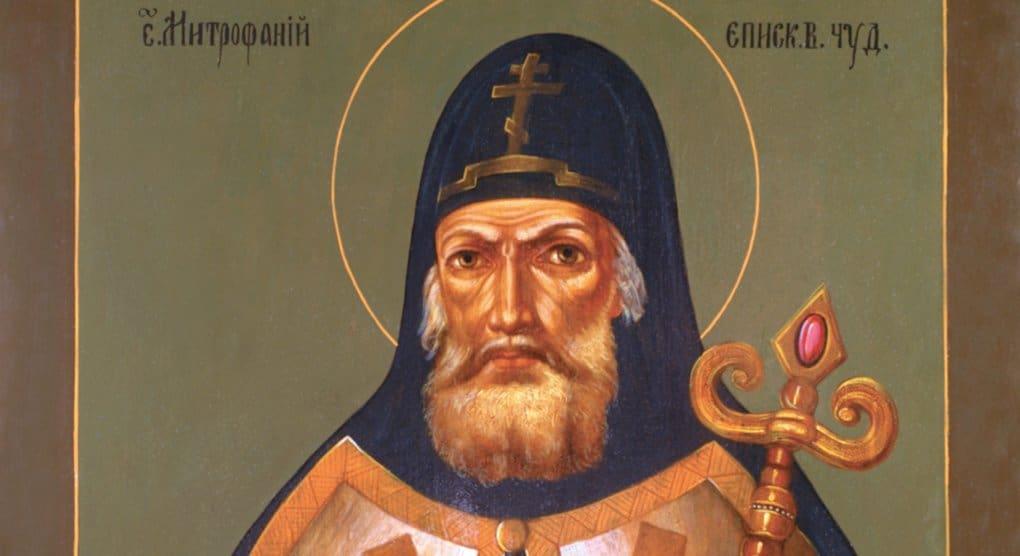 Церковь празднует обретение мощей святителя Митрофана Воронежского ...