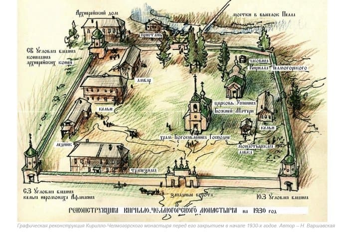 «Тропу старца» к разрушенному 700-летнему монастырю создали в Архангельской епархии