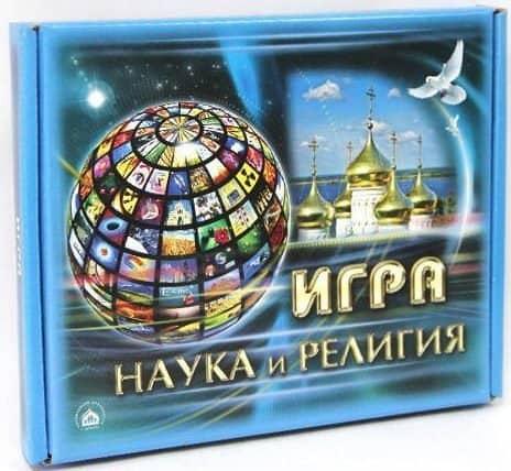 Мир Православия глазами счастливого ребенка: игры и конструкторы «Символик»