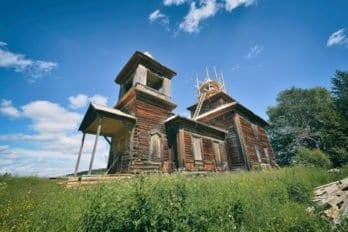 Церковь Илии Пророка, между 1899 и 1911 гг.