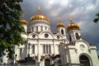 Храм Христа Спасителя, г. Москва. Фото Марии Кирпы