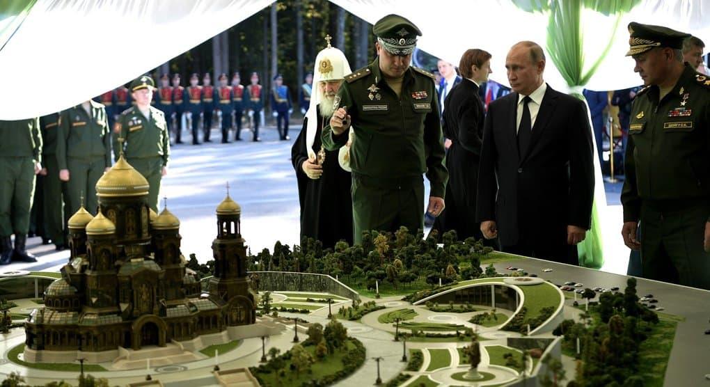 Владимир Путин и патриарх Кирилл заложили главный военный храм ...