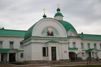 Часовня Пресвятой Троицы