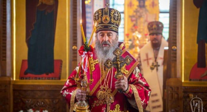 Мы должны быть принципиальными в своей вере, - митрополит Киевский и всея Украины Онуфрий