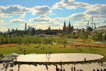 Парк Зарядье в Москве. Фото Эльвиры Рыженковой