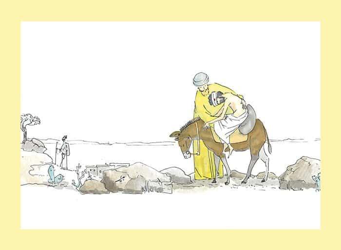 Народы в Евангелии: галилеяне, самаряне, гадаринцы— что мы оних знаем?