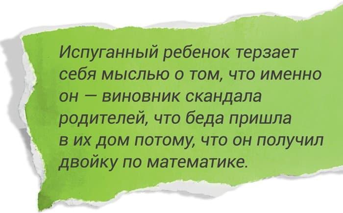 Приметы: почему так много людей в них верит, а православные – против?