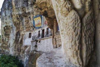 Свято-Успенский пещерный мужской монастырь в Бахчисарае. Фото Дарии Макаровой