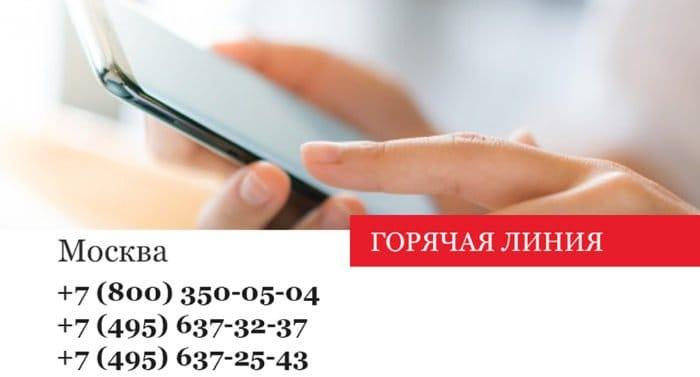 Открыта горячая линия о пребывании десницы Спиридона Тримифунтского в Москве