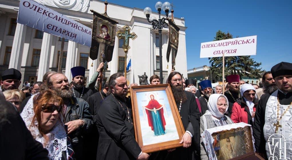 Призываем к усугублению святых и горячих молитв о мире на Украине, - Русская Зарубежная Церковь