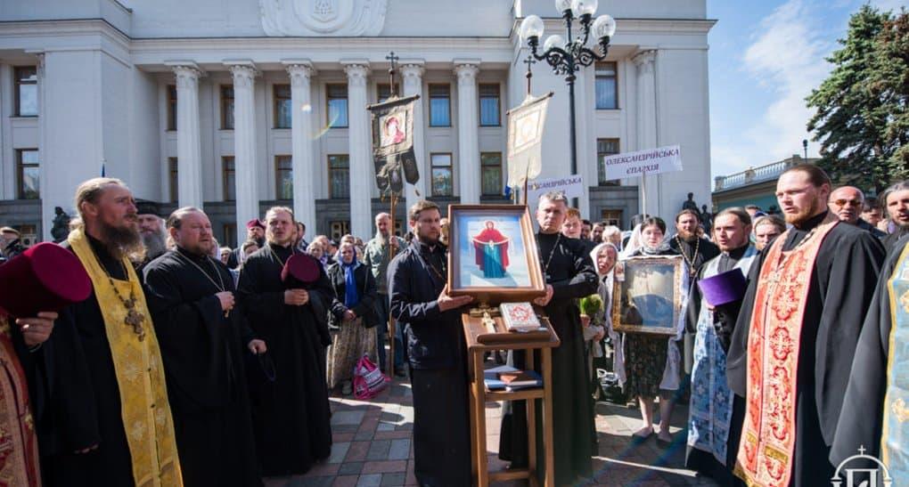 Эстонская Православная Церковь осудила намерение Константинополя создать автокефалию на Украине