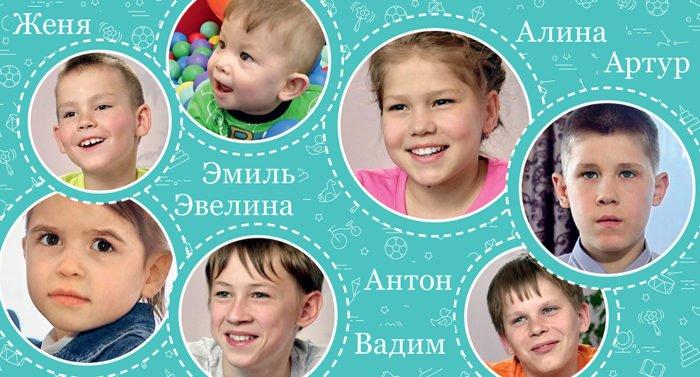 Пять братьев идве сестры, которым обязательно нужны мама ипапа