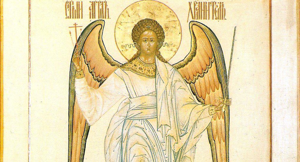 Нужно ли осенять себя крестным знамением во время молитвы своему Ангелу?