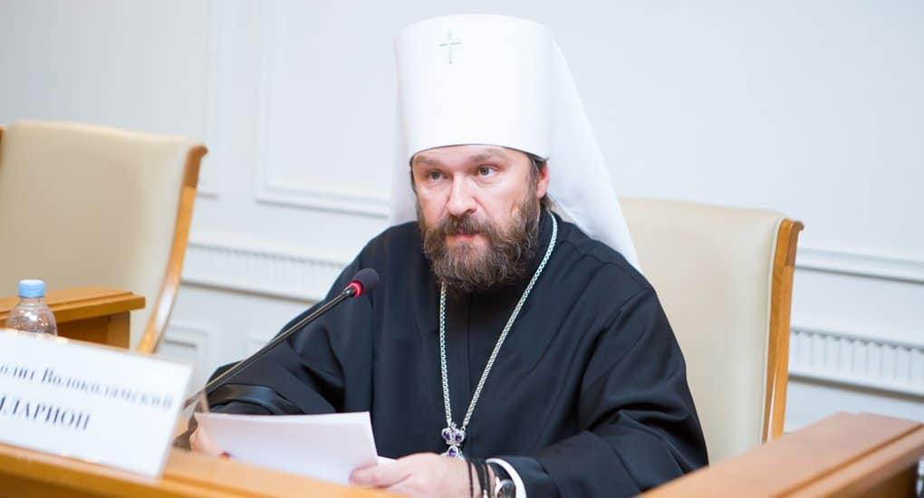 Константинополь искусственно толкует ряд решений Вселенских Соборов, - митрополит Иларион