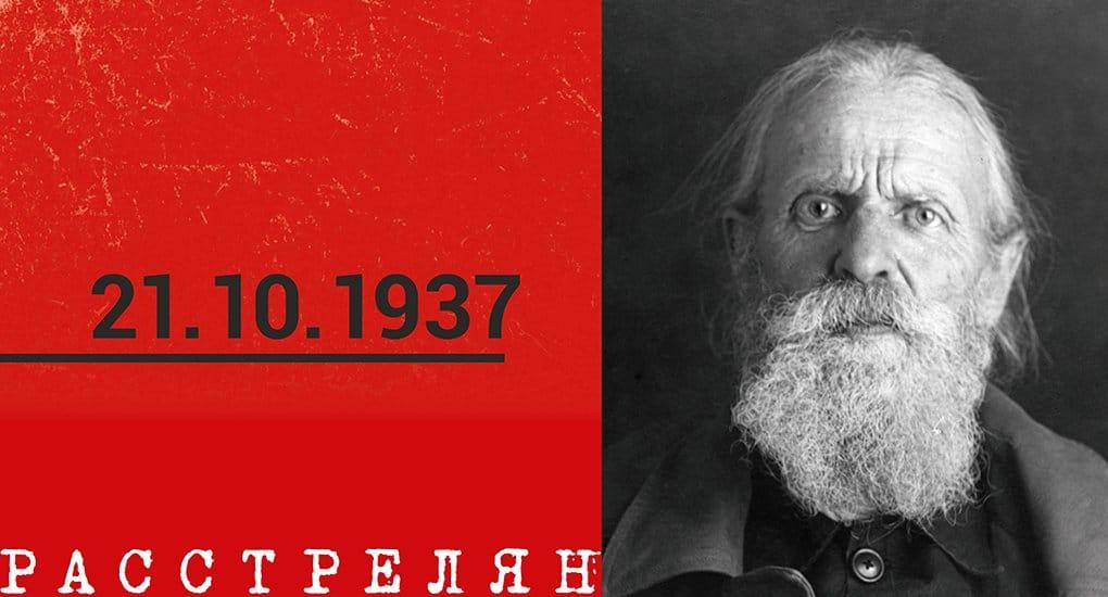 Священномученик Владимир (Сперанский)