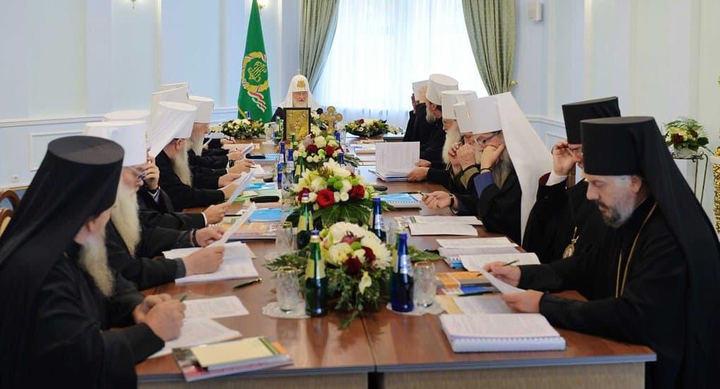 Русская Церковь разрывает евхаристическое общение с Константинопольской Церковью