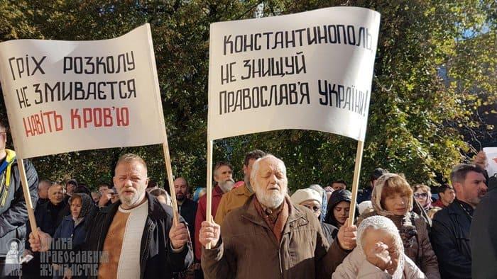- Украинская Православная Церковь – наша святая Мать, - верующие – «экзархам» Константинополя