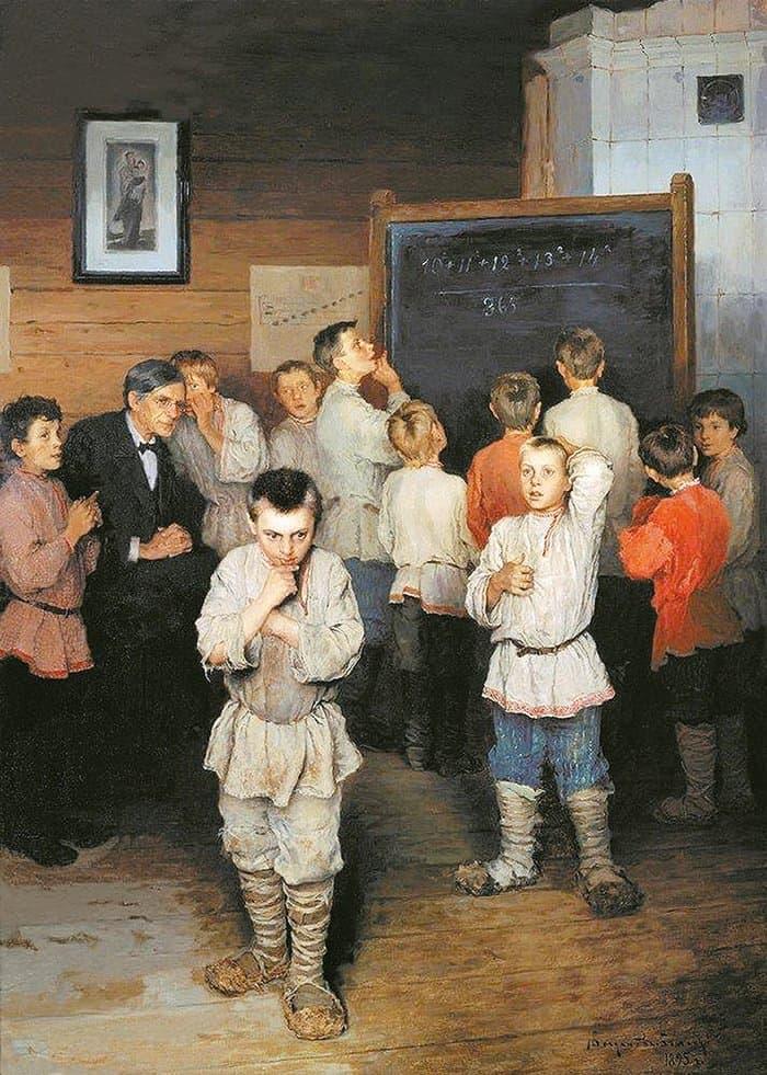 Учитель: история профессии