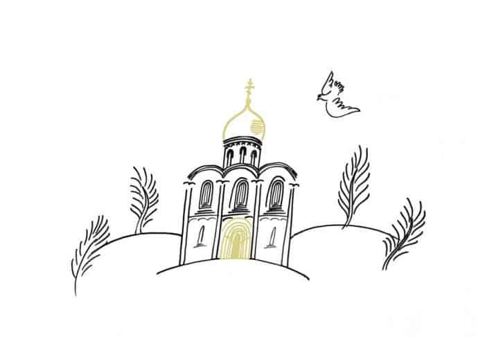 Что «передает» Священное Предание?