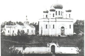 Прежний вид монастыря