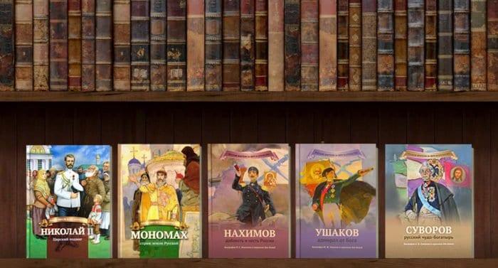 Хочу подарить детям книгу про настоящего героя, но без суперменов. Что выбрать?