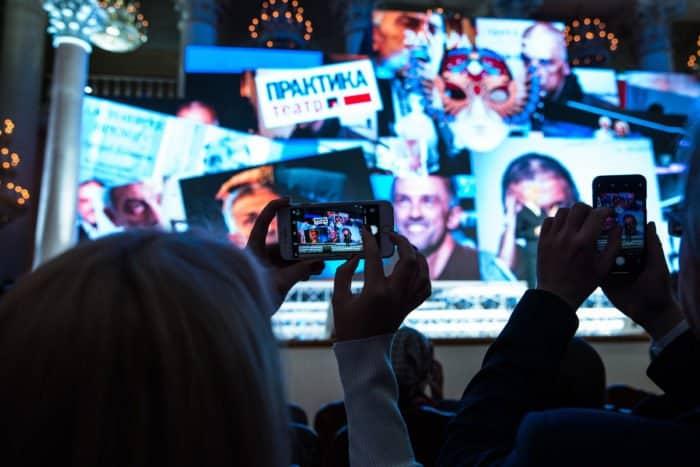 """В Москве прошел форум активных мирян """"Фавор"""""""