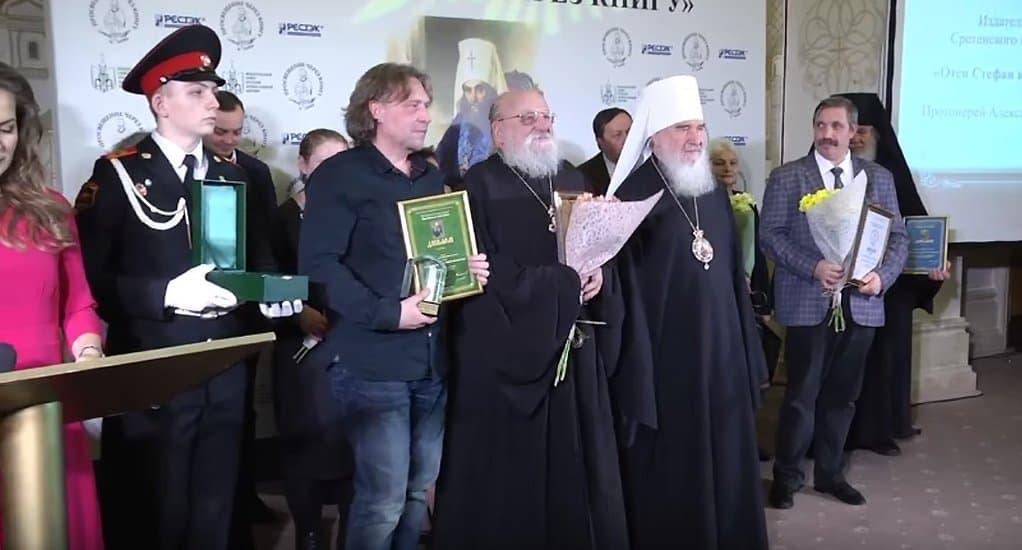 Авторы «Фомы» стали лауреатами XIII конкурса изданий «Просвещение через книгу»